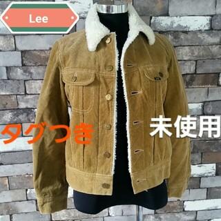 リー(Lee)のリー 裏ボア コーデュロイジャケット 茶色(ブルゾン)