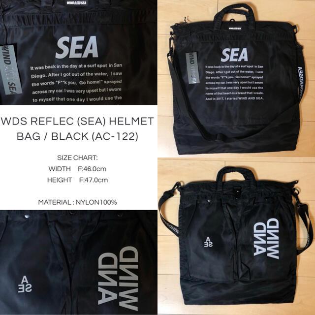 SEA(シー)の【新品未使用】WIND AND SEA ヘルメットバッグ ブラック メンズのバッグ(ショルダーバッグ)の商品写真