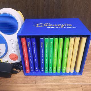 Disney -  おまげ付き DWE メインプログラム ディズニー英語システム