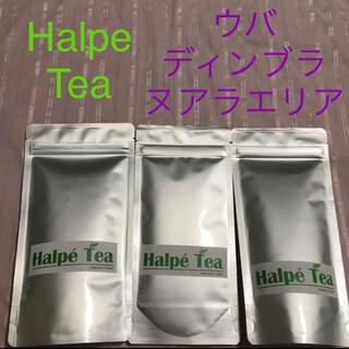 Halpe Tea 紅茶茶葉 3袋セット(茶)