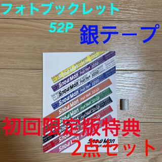Johnny's - Snow Man  2D.2D 銀テープ フォトブックレット 初回限定版特典