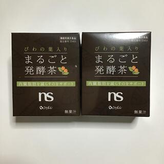 シャルレ - シャルレNS びわの葉入りまるごと発酵茶2個セット 箱無し4,000円で♡