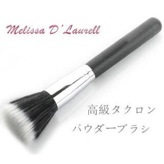 ▫️import▫️高級タクロン makeup brush