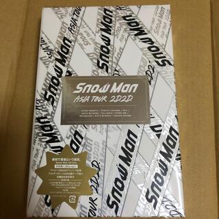 Johnny's - SnowMan 2D2D 初回限定盤 Blu-ray ブルーレイ スノーマン