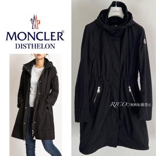 MONCLER - 【美品・正規品】モンクレール DISTHELON ナイロンスプリングロングコート