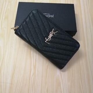 Yves Saint Laurent Beaute - 超美品~さいふ~Saint Laurent ~財布 箱付き