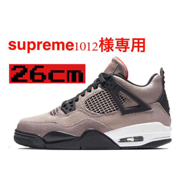 NIKE(ナイキ)の【新品・未使用】AIR JORDAN 4 RETRO TAUPE HAZE メンズの靴/シューズ(スニーカー)の商品写真