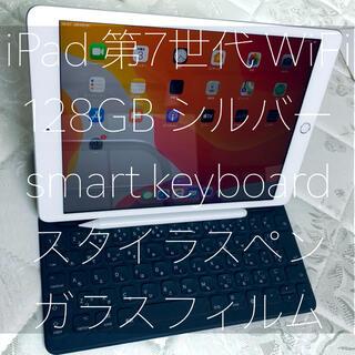 iPad - <極美品>ipad 第7世代 128GB 付属品セット