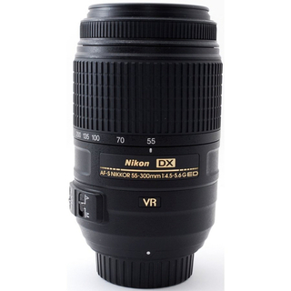 Nikon - Nikon DX AF-S NIKKOR 55-300mm