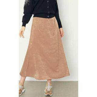 snidel - サテンマーメイドスカート1サイズ