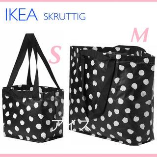 IKEA - IKEA  イケア   バッグ   2個セット 水玉柄 / エコバッグ