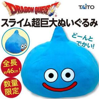 TAITO - ドラゴンクエスト 限定! 最新版 超BIG おおきなぬいぐるみ スライムん