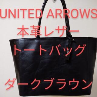 UNITED ARROWS - 【最終値下げ】ユナイテッドアローズ メンズ レザートートバッグ