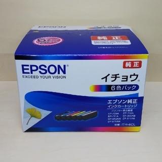 EPSON - エプソン純正インクカートリッジ ITH-6CL イチョウ 6色パック