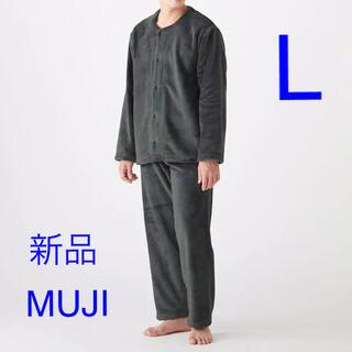 ムジルシリョウヒン(MUJI (無印良品))の新品 無印良品 あたたかファイバー着る毛布パジャマ メンズ・L チャコールグレー(その他)