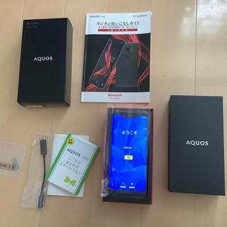 SHARP - AQUOS Zero 801SH  超美品