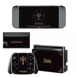 ニンテンドースイッチ スキンシール 新品 ゼルダ3(携帯用ゲームソフト)
