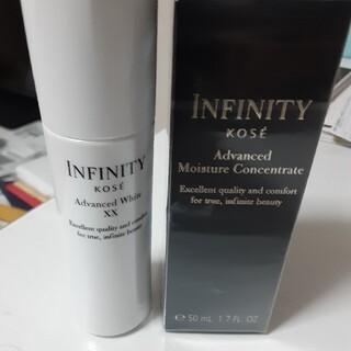 インフィニティ(Infinity)のインフィニティーアドバンスドホワイトXXとアドバンスドモイスチャーコンセントレト(美容液)
