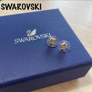 SWAROVSKI - スワロフスキー スターピアス