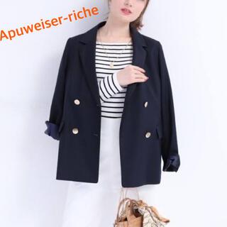Apuweiser-riche - 【大人気】Apuweiser-riche ダブルテーラードジャケット ブレザー