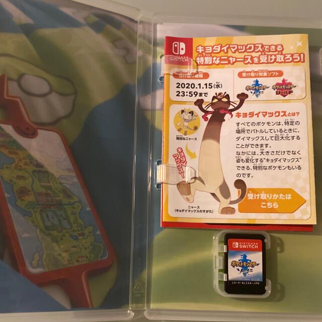 即購入OK☆ ポケットモンスター ソード Switch ソフト エンタメ/ホビーのゲームソフト/ゲーム機本体(家庭用ゲームソフト)の商品写真