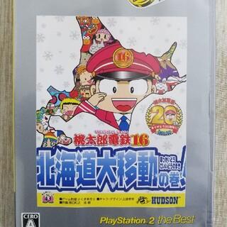 PlayStation2 - ★ PS2 桃鉄 桃太郎電鉄16 北海道大移動の巻!