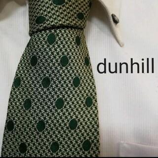 ダンヒル(Dunhill)の大人気★ダンヒルdunhill★ロゴ入りドット柄高級シルクネクタイ★(ネクタイ)