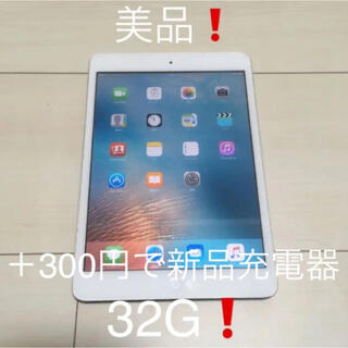 Apple - 【美品】本体のみ❗️Apple  iPad mini 32G wifi