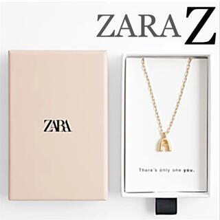 ZARA - 【新品未使用】ZARA イニシャルペンダント ネックレス Z