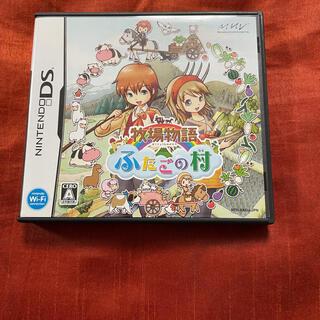 ニンテンドーDS(ニンテンドーDS)の牧場物語 ふたごの村 DS ソフト カセット(携帯用ゲームソフト)