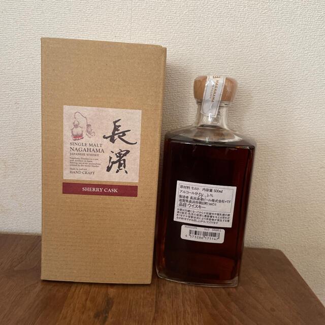 長濱蒸留所 シングルモルト 長濱 シェリーカスク 食品/飲料/酒の酒(ウイスキー)の商品写真