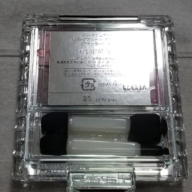 JILLSTUART(ジルスチュアート)の残量8割程度 ジルアイシャドウ コスメ/美容のベースメイク/化粧品(アイシャドウ)の商品写真