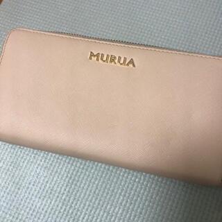 ムルーア(MURUA)のMURUA 長財布(財布)