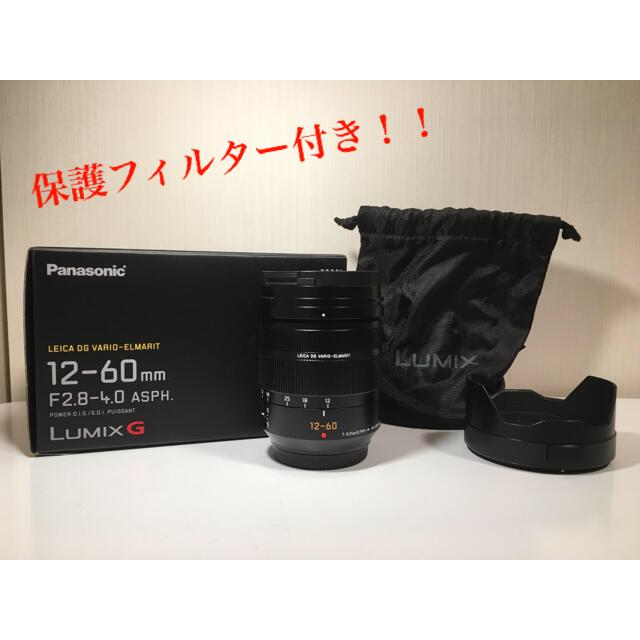 Panasonic(パナソニック)のLEICA DG VARIO-ELMARIT 12-60mm(保護フィルター付) スマホ/家電/カメラのカメラ(レンズ(ズーム))の商品写真