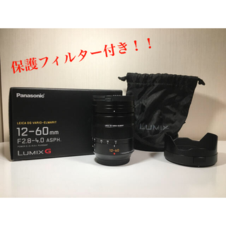 Panasonic - LEICA DG VARIO-ELMARIT 12-60mm(保護フィルター付)