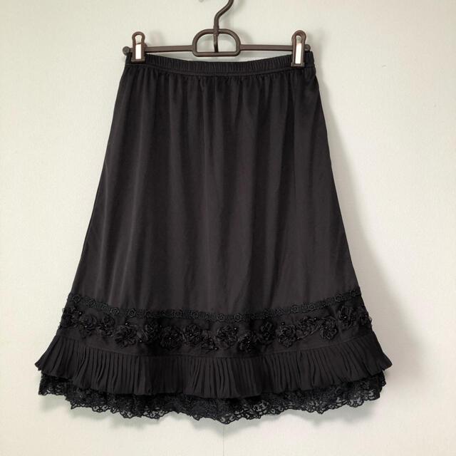 axes femme(アクシーズファム)のアクシーズファム ペチスカート  レディースのスカート(ひざ丈スカート)の商品写真
