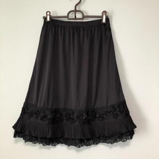 アクシーズファム(axes femme)のアクシーズファム ペチスカート (ひざ丈スカート)
