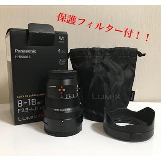 パナソニック(Panasonic)のLEICA DG VARIO-ELMARIT 8-18mm (フィルター無)(レンズ(ズーム))