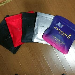 フェイスマスク 4袋セット(パック/フェイスマスク)