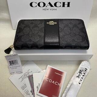 COACH - COACH 新品未使用 coach コーチ 長財布 F54630