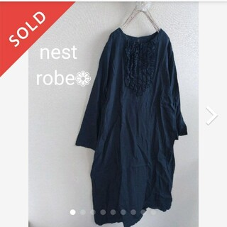nest Robe - 日本製nestrobeリネン100胸元フリルワンピース