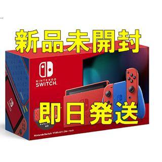 Nintendo Switch - Nintendo Switch ニンテンドー スイッチ本体 マリオレッド×ブルー