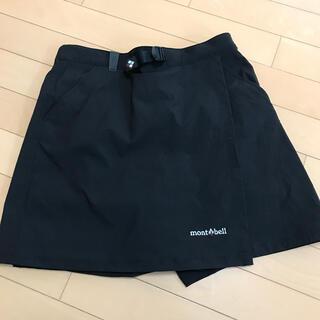 mont bell - モンベルキュロットスカート