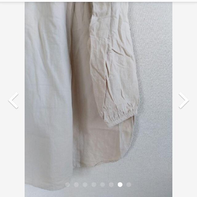 SM2(サマンサモスモス)の購入不可専用☆SM2繊細刺繍が可愛いオーバーシルエットチュニックワンピース レディースのトップス(チュニック)の商品写真