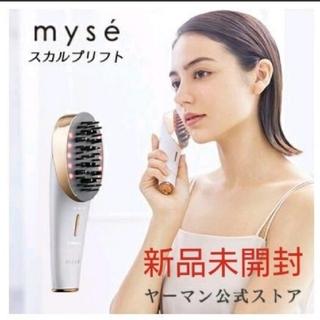YA-MAN - 【新品未開封】 ヤーマン ミーゼ スカルプリフト MS-80W