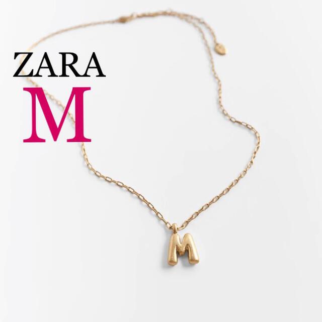 ZARA(ザラ)のみみみ様専用 レディースのアクセサリー(ネックレス)の商品写真