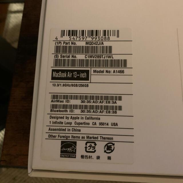 Mac (Apple)(マック)のMacBook air 2017 MQD42J/A スマホ/家電/カメラのPC/タブレット(ノートPC)の商品写真