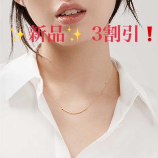 Tiffany & Co. - 新品未使用 Tiffany ネックレス Tスマイル