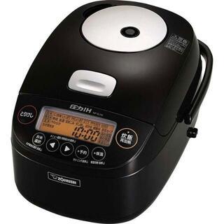 【新品未開封】極め炊き 5.5合炊き 象印マホービン 圧力IH炊飯器 ブラック