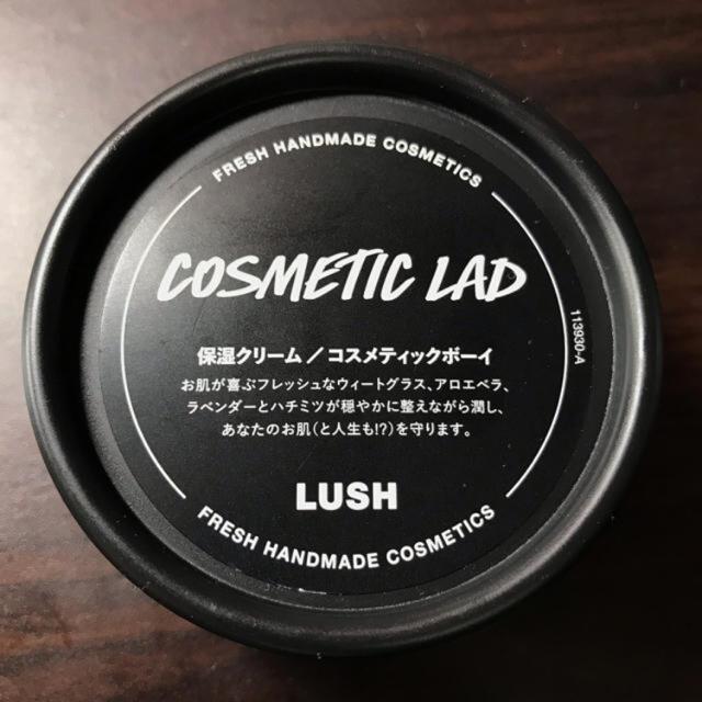 LUSH(ラッシュ)のコスメティックボーイ 45g コスメ/美容のスキンケア/基礎化粧品(保湿ジェル)の商品写真